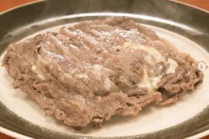 ぎゅうぎゅう牛ポテト